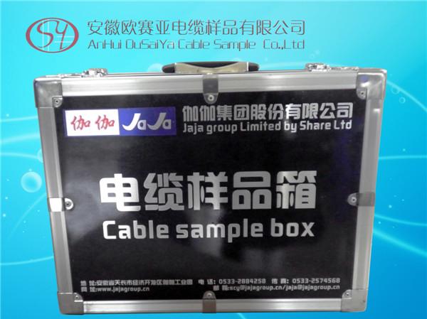铝芯(铝合金)导体电缆样品箱-XL型