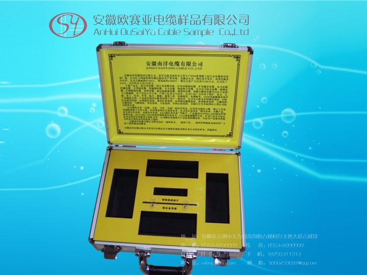 铜芯导体电缆样品箱-X型