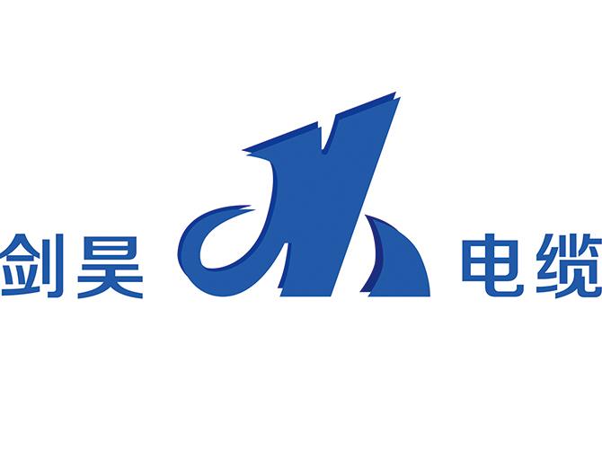安徽瑞昊缆业有限公司