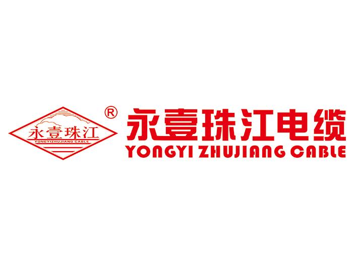 广州市永壹电线电缆有限公司