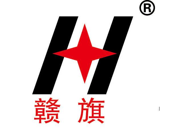 江西红旗电缆有限公司